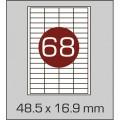Этикетка самоклеящаяся А4 (68 шт на листе) 48,5х16,9  мм с прямыми углами
