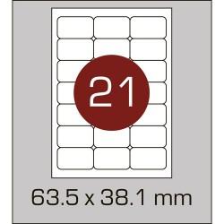 Этикетка самоклеящаяся А4 (21 шт на листе) 63,5 х 38,1мм с скругленными углами