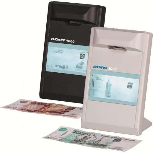 Детектор валют инфракрасный DORS 1000 M3