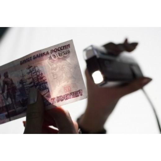 Детектор валют PRO 4P