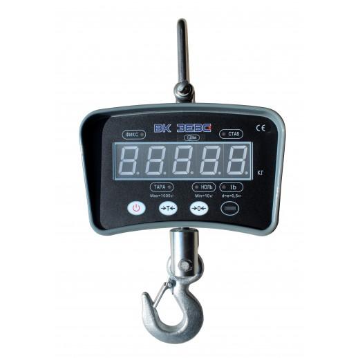 Крановые весы безмен ВК ЗЕВС II - 1000