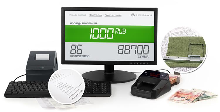 Подбор  и преимущества электронного торгового оборудования